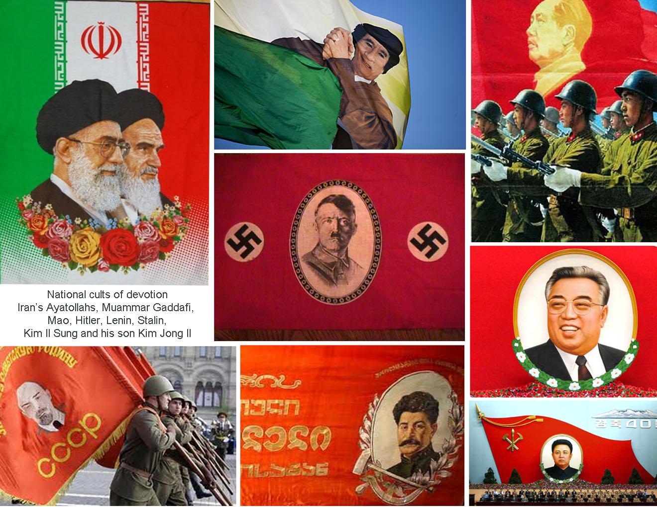 Культ личности как признак авторитарного режима