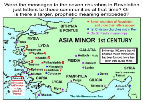 1st century map Asia Minor - 7 churches in Revelation