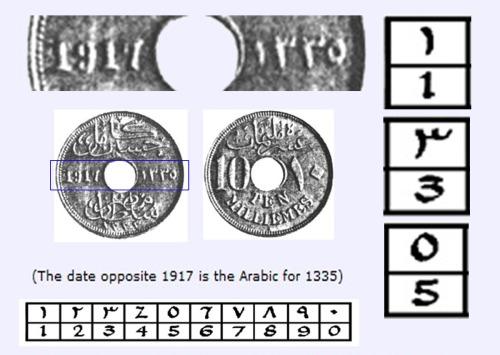 1917-1335 coin