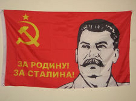 Joseph Stalin And The Soviet Union Flag Stalin on ussr flagJoseph Stalin And The Soviet Union Flag
