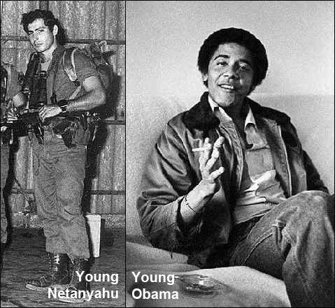 Young Netanyahu vs Young Obama