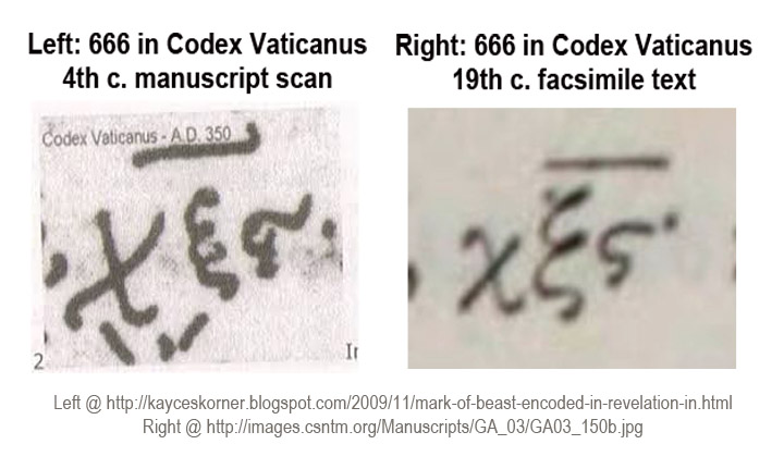 codex-vaticanus-rev-13-18-666.jpg