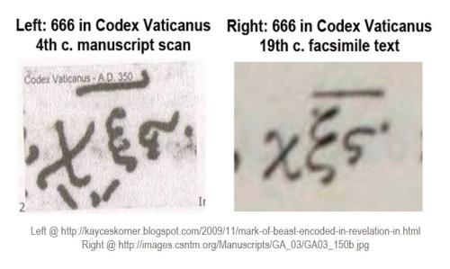 Codex Vaticanus Rev 13 18 666