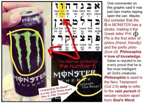 Monster Energy Drink label
