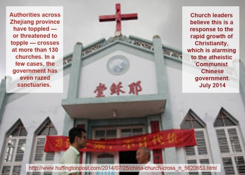2014_07 Chinese govt removing crosses