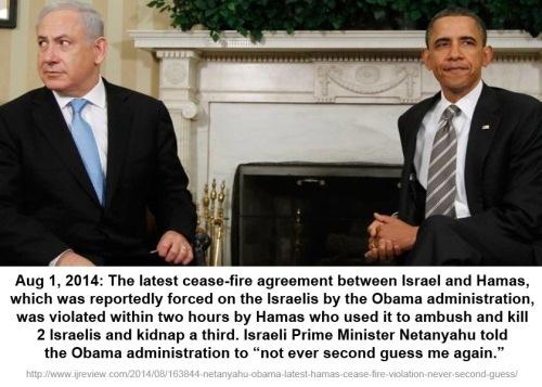 Bibi and Barack no love lost