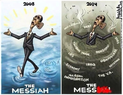2008 Messiah 2014 Mess