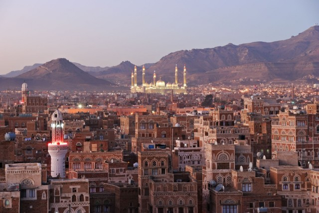 the-capital-of-yemen-view-on-the-old-city-from-roof-1600x1070