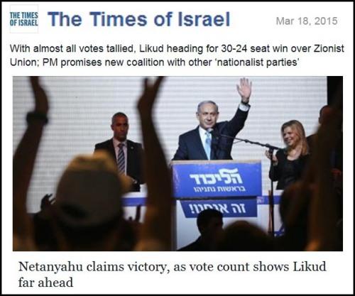 2015_03 18 Netanyahu win