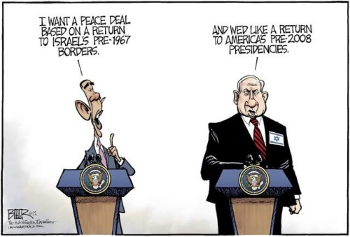 BHO vs Netanyahu