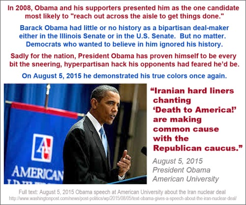 2015_08 05 President Petty Pants strikes again