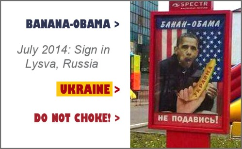 2014_07 Obama Banana