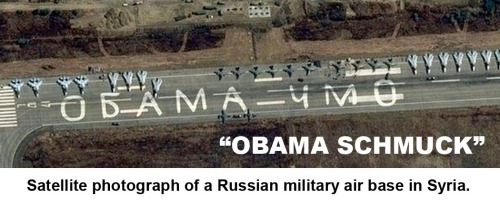 2015_12 Russian air base Obama Schmuck