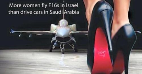 women-israel-v-saudi-arabia
