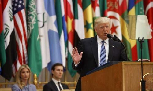 2017_05 21 Trump speaking in Riyadh