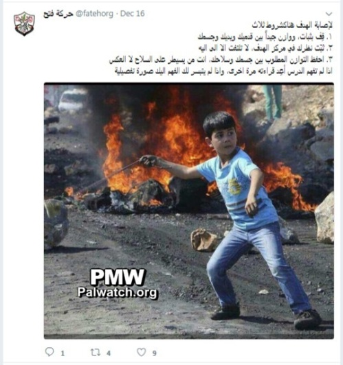 2017_12 16 Fatah rock throwing tweet