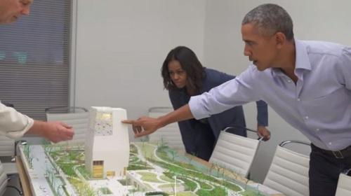 2017 Obama prez center