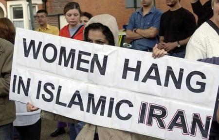 Islamic Iran