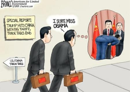 China miss Obama