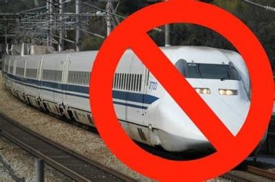 No high speed rail