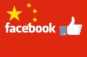 2020_04 30 facebook china