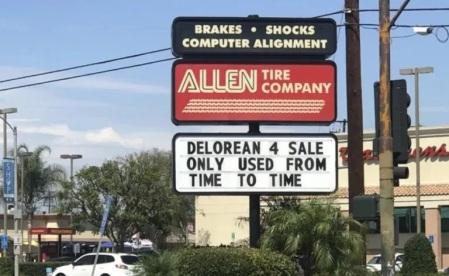 2020_08 31 Delorean for sale